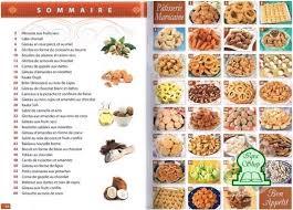 cuisine marocaine en langue arabe cuisine marocaine en langue arabe ohhkitchen com
