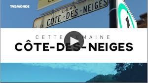 chambre de commerce française à l étranger bureau de valorisation de la langue française et de la francophonie