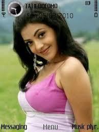 kajal name themes free nokia e63 kajal agarwal theme software download