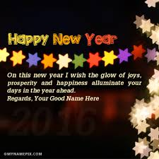 write your name on new year wish picture in beautiful style best