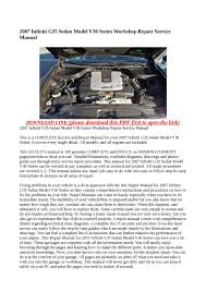 infiniti g35 coupe sedan service repair manual pdf free manual