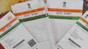 aadhaar seeding for inmates of patna prisons the indian express