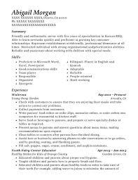 Fluent In English Resume Deca Club Member Resume Sample Germantown Tennessee Resumehelp