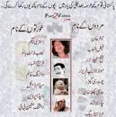 pakistani boy names