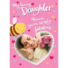 42 daughters day greeting pictures