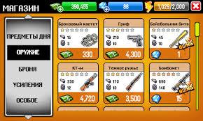 gangstar city apk apk gangstar city for android