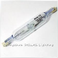 online get cheap 70w metal halide lamp aliexpress com alibaba group