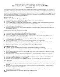 Academic Advising Cover Letter 9 Best Images Of Resident Advisor Cover Letter Resident