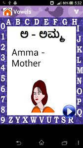kannada alphabets for kids android apps on google play