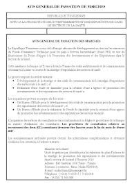 liste des bureaux d 騁udes en tunisie etude de faisabilité pour la création d une agence de promotion