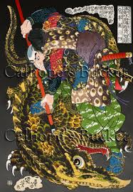 Suikoden World Map by Miyamoto Musashi From The Series 800 Heroes Of The Suikoden