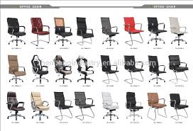 bw black bungee cord chair with headrest bungee chair color black