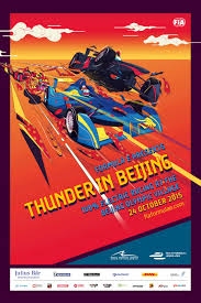 martini rossi poster ot the official poster for beijing e prix is truly awesome formula1