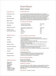 internship resume hitecauto us