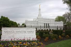 nashville tennessee lds mormon temple photograph download 35
