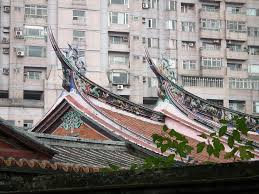 Lin Family Mansion And Garden File 林家三落大厝燕尾脊飾 The Swallow Tail Shaped Decoration On