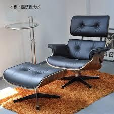 Reclining Office Chair Design - Designer reclining chairs