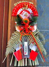 traditional japanese new year decorations shimekazari
