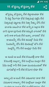bathukamma songs lyrics android apps on play