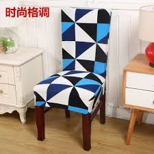 popular stool chair covers buy cheap stool chair covers lots from removable dining room stool chair cover pattern printing chair covers for wedding home hotel chair covers