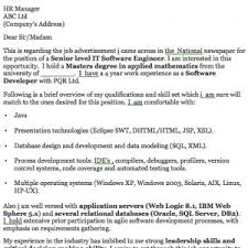 hp field service engineer sample resume 21 qtp resume 2 3 test