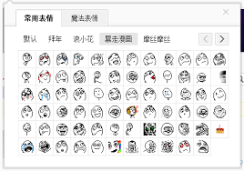 Meme Face List - sina weibo introduces rage face emojis a la