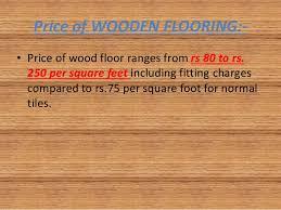 flooring 17 638 jpg cb 1467274725
