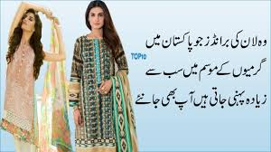 dress brands top 10 best lawn brands in pakistan
