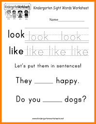 10 sight word kindergarten worksheets simple cv formate