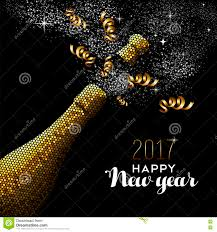 Invitation Card For New Year Happy New Year Billboard 2017 With Colorful Rainbow Circle Shapes