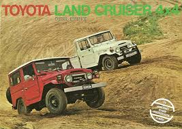toyota land cruiser brochure land cruiser a photo on flickriver
