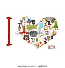 bartender resume template australia mapa slovenska republika rad 38 best символы россии images on pinterest