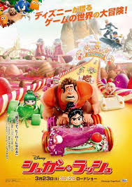 wreck ralph scenes featurettes collider