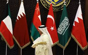 Flag Of Qatar Iran U0027s Relationship With Qatar Could Be Polarizing The National