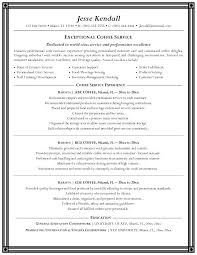 Server Resume Skills Examples Free by Server Resume Objective Samples Restaurant Server Resume By Server
