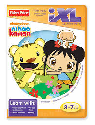 amazon com fisher price ixl learning system software ni hao kai