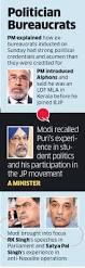 Cabinet Of Narendra Modi Narendra Modi Cabinet Reshuffle Pm Narendra Modi Highlights