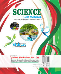 science lab activity book u2013class ix pbq u0027s with 1 practical
