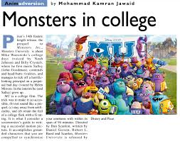 animadversion monsters university kamran jawaid u2013 critic