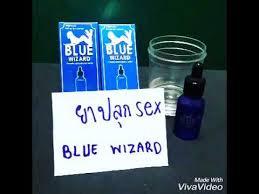 blue wizard mp3 video mp4 3gp download no1mp3 com