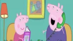 Peppa Pig Cuckoo Clock Peppa Pig Windy Castle With Subtitles Video Dailymotion