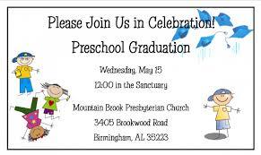 preschool graduation invitations preschool graduation invitation template free design templates