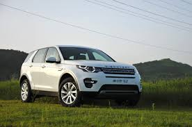 discovery land rover 2017 white land rover discovery sport india photo gallery autocar india