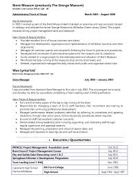 Teacher Resume Sample U0026 Complete by Resume Brewmaster Objective For Resume With Little Work Experience