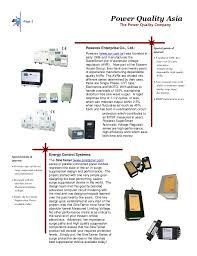 pqa company profile final 20 july 2012