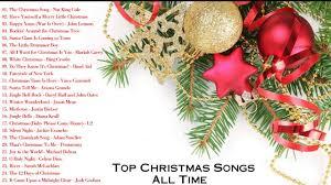 mery songs songs of all time