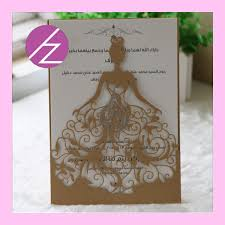 blessing invitation 30pcs lot beautiful dress girl birthday paty wedding invitation