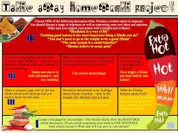 broughtonre broughtonre jun 15 y8 takeaway homework project for