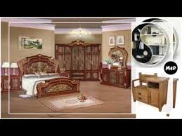 furniture catalogue youtube
