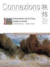 bureau d enqu黎es et d analyses connexions 54 by chamber of commerce and industry in china